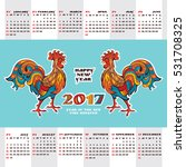 2017 year calendar with... | Shutterstock .eps vector #531708325