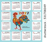 2017 year calendar with chinese ... | Shutterstock .eps vector #531708349