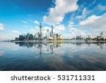 shanghai  china pudong  flat... | Shutterstock . vector #531711331