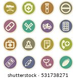 medical icon set for web sites... | Shutterstock .eps vector #531738271