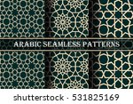 Set Of 3 Arabic Patterns...