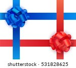 vector set of shiny blue and... | Shutterstock .eps vector #531828625