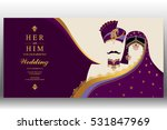 indian wedding card  gold and... | Shutterstock .eps vector #531847969