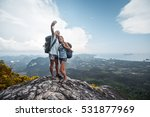 couple of hikers taking selfie... | Shutterstock . vector #531877969