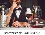 dreaming wine critic looking up | Shutterstock . vector #531888784