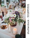 bouquet of flowers and greenery ... | Shutterstock . vector #531895531