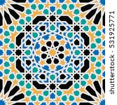 islamic geometric ornaments... | Shutterstock .eps vector #531925771