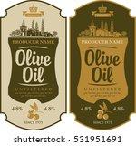 vector set label for olive oil... | Shutterstock .eps vector #531951691