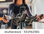 woman hands on a bar stationary ... | Shutterstock . vector #531962581