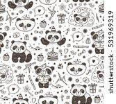cute baby pandas vector... | Shutterstock .eps vector #531969319