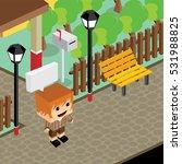 cartoon character life in front ... | Shutterstock . vector #531988825