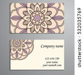 business card. vintage... | Shutterstock .eps vector #532035769