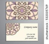 business card. vintage...   Shutterstock .eps vector #532035769
