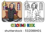coloring picture or coloring... | Shutterstock .eps vector #532088401
