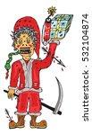 zombie vector illustration | Shutterstock .eps vector #532104874