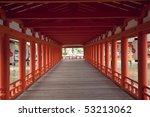 long vermilion hallway | Shutterstock . vector #53213062