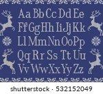 vector knitting latin letters...   Shutterstock .eps vector #532152049