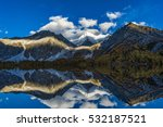 yading national reserve in... | Shutterstock . vector #532187521