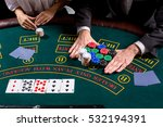 couple playing poker at the... | Shutterstock . vector #532194391
