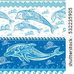 seamless pattern with dolphins | Shutterstock .eps vector #532235905