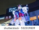 odaiba  japan   november 16 ... | Shutterstock . vector #532319839