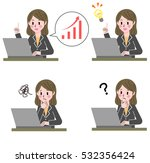 personal computer and business... | Shutterstock .eps vector #532356424