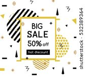 big sale modern banner in the...
