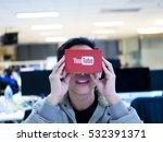 editorial shot. bangkok... | Shutterstock . vector #532391371