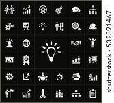business strategy icons...   Shutterstock . vector #532391467