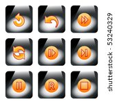 icon on the light 29 | Shutterstock .eps vector #53240329