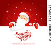holiday christmas background... | Shutterstock .eps vector #532409119