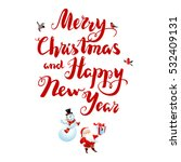 holiday christmas background...   Shutterstock .eps vector #532409131