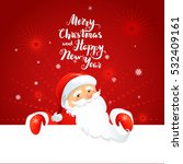 holiday christmas background...   Shutterstock .eps vector #532409161