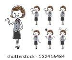 business woman  set  variation | Shutterstock .eps vector #532416484
