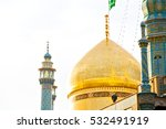 blur in iran  and old antique... | Shutterstock . vector #532491919