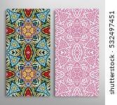 vertical seamless patterns set  ... | Shutterstock .eps vector #532497451
