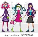 urban fashion girls  from... | Shutterstock .eps vector #53249962