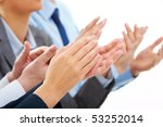 photo of business partners... | Shutterstock . vector #53252014