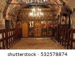 arbanasi  bulgaria   sep 5 ...   Shutterstock . vector #532578874
