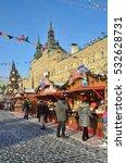 moscow  russia  december  07 ... | Shutterstock . vector #532628731