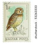 hungary   circa 1984  a stamp... | Shutterstock . vector #53263333