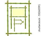 bamboo frame   Shutterstock .eps vector #53263591