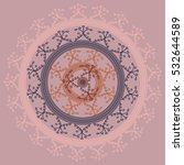 new symmetrical abstract... | Shutterstock .eps vector #532644589