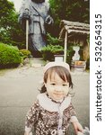 Small photo of Little girl on Ainu Museum in Shiraoi, Hokkaido is one of the country's best museums about the Ainu, the indigenous people of northern Japan.