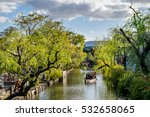 japanese rowing boats with... | Shutterstock . vector #532658065