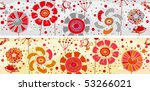 this is seamless  ornamental... | Shutterstock .eps vector #53266021