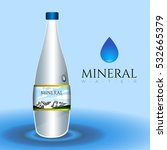 isolated bottle of water on a... | Shutterstock .eps vector #532665379