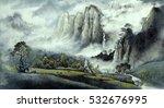 Chinese Landscape Mist...