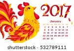 red fiery rooster vector 2017... | Shutterstock .eps vector #532789111