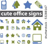 cute office signs. vector | Shutterstock .eps vector #53288167